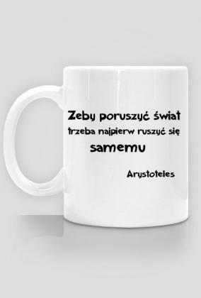 TuOdpoczne.pl | 704138 product print 1