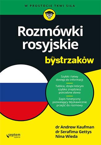 TuOdpoczne.pl | roroby